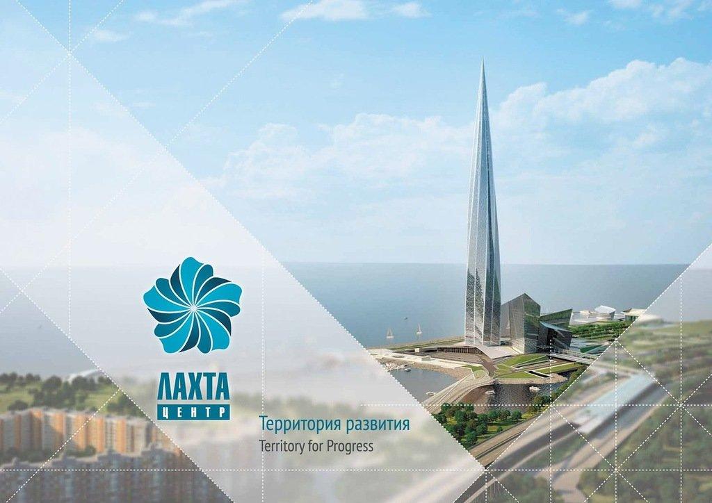 Силуэт «Лахта-центр» представлен на товарном знаке ПАО «Газпром»