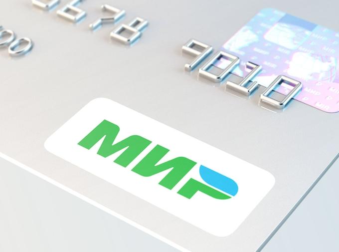 Регистрация товарного знака «Mir Pay»