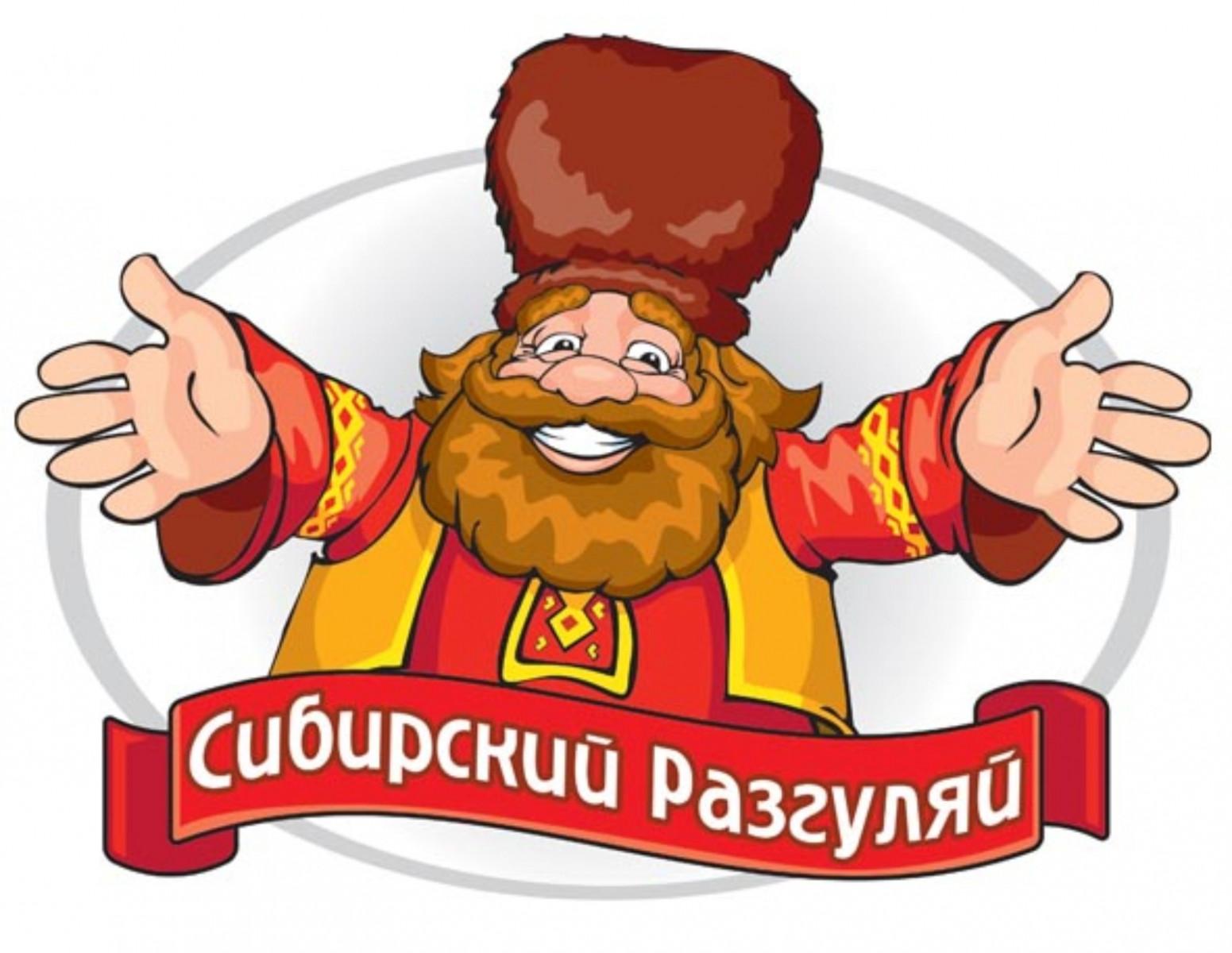 Регистрация товарного знака «Сибирский разгуляй»