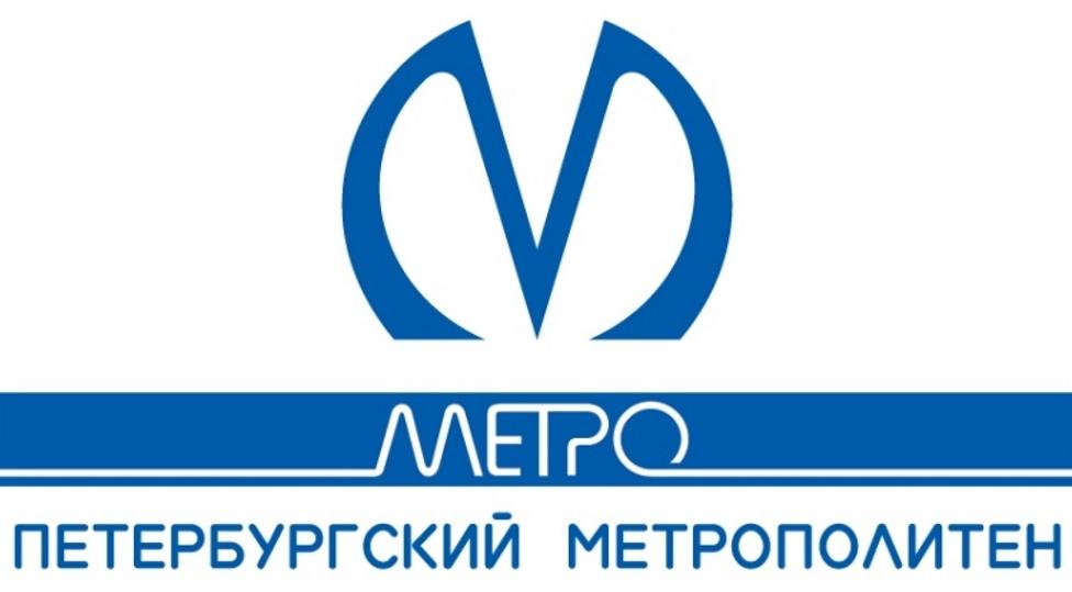 Судебные тяжбы между Роспатентом и ГУП «Петербургский метрополитен» продолжаются