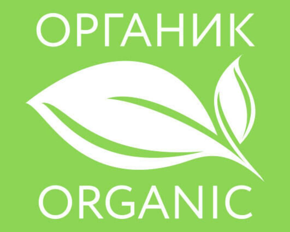 Товарный знак «Органик»
