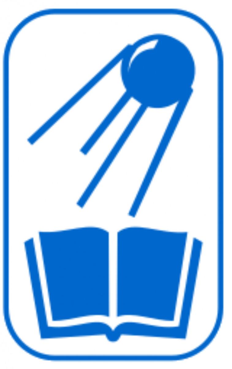 Известный товарный знак принадлежит РАН