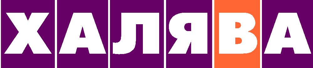 Заявка регистрации обозначения «Халява» в качестве товарного знака