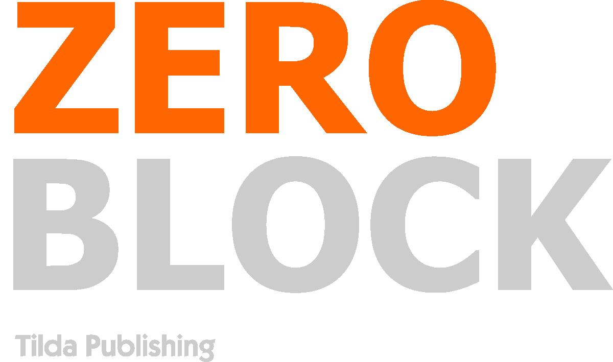 Заявка на регистрацию товарного знака «зеро-блок»