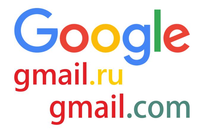 Отныне Google владеет доменом gmail.ru (http://gmail.ru/)