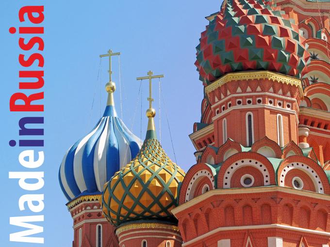 «Made in Russia» – товарный знак для российского экспорта