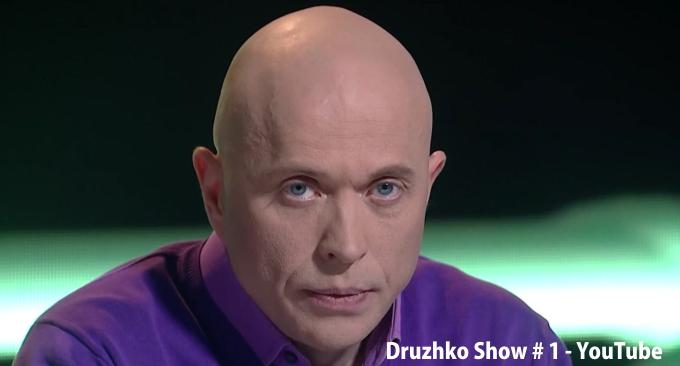 Регистрация товарного знака Дружко шо