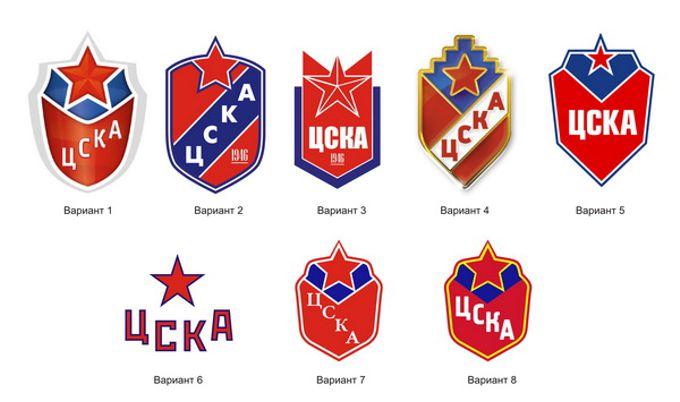 ЦСКА отсудил четверть миллиона рублей