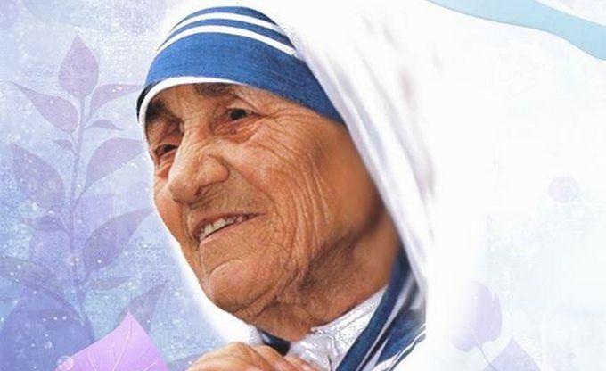 Mother Teresa – товарный знак от Роспатента для индийской организации