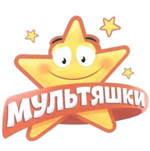 Carl's Jr. отказано в жалобе на российскую фабрику