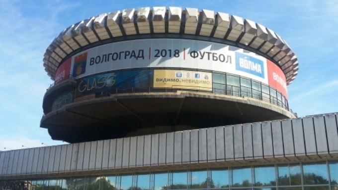 «ВОЛМА» подозревается в использовании символики ЧМ по футболу 2018