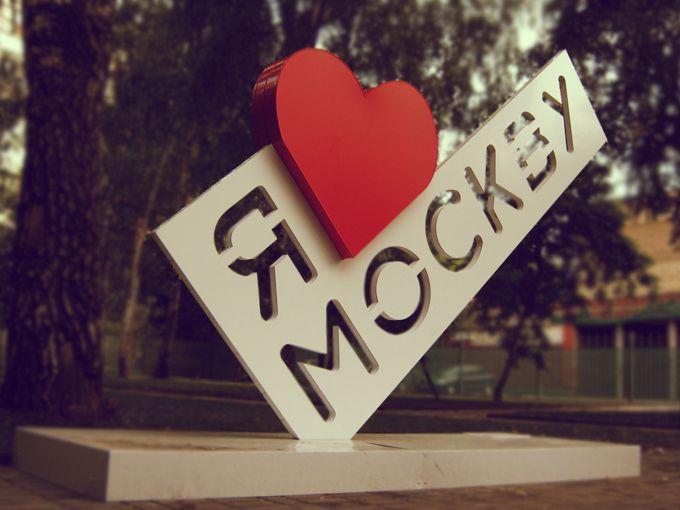 Товарный знак Я люблю Москву