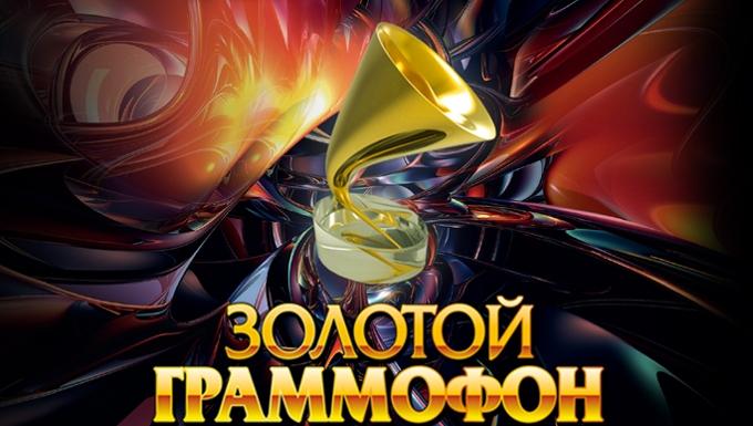 Планета Плюс теперь должна Русской Медиагруппе 8 миллионов