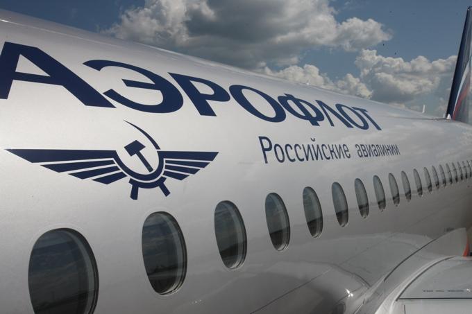Компания Аэрофлот стала владельцем товарного знака Olfactory monitoring