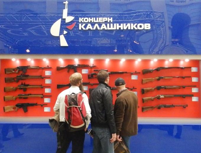 Отмена товарного знака Калашников