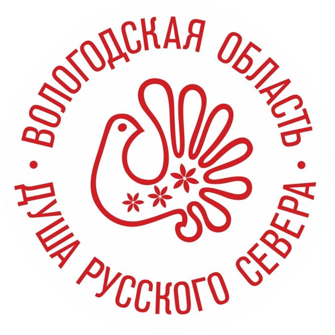 Регистрация товарного знака Вологодская область – душа Русского Севера