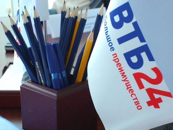 Товарные знаки «ВТБ24» пока не станут общеизвестными