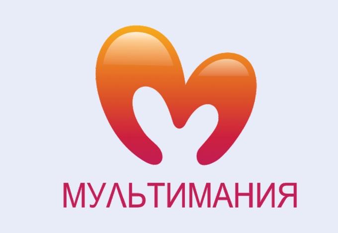 Товарный знак «Мультимания» и «Мультиман»