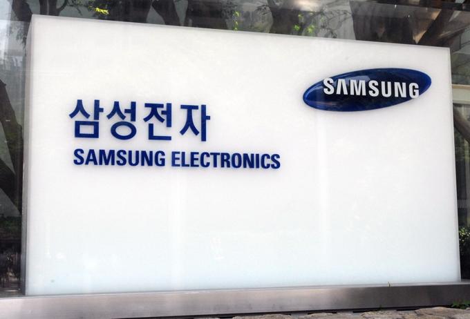 Товарный знак Samsung Electronics