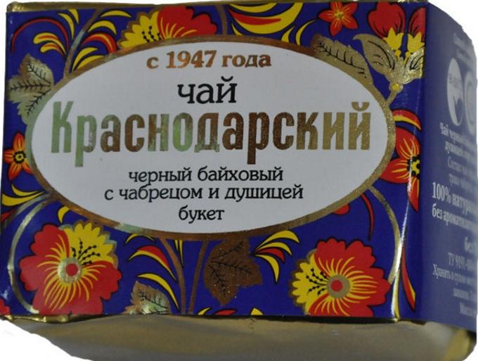 Товарный знак Краснодарский чай