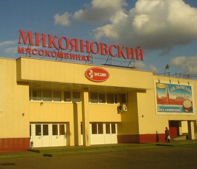 Товарный знак Ням-Ням остался за комбинатом Микояновский